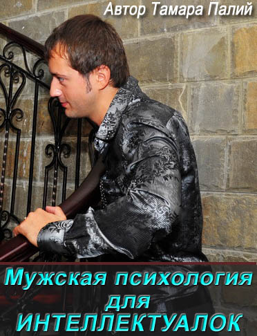 book о церкви иакова апостола что за покровскими воротами в москве