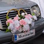 Замуж за два дня. Тамара Палий снова вышла замуж.