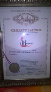 Видео Наш бренд   Матриархат Light. Рождение компании.