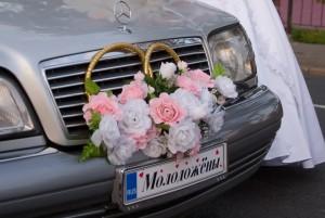 https://www.matriarchat.ru/wp-content/uploads/2015/05/0206-300x201.jpg